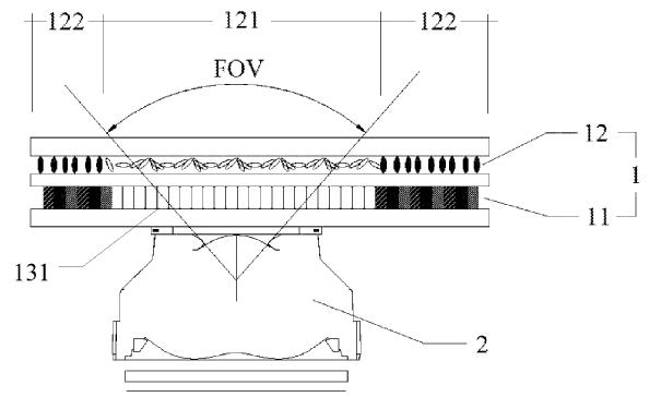 小米屏下镜头专利曝光前置镜头被放置在了屏幕之下