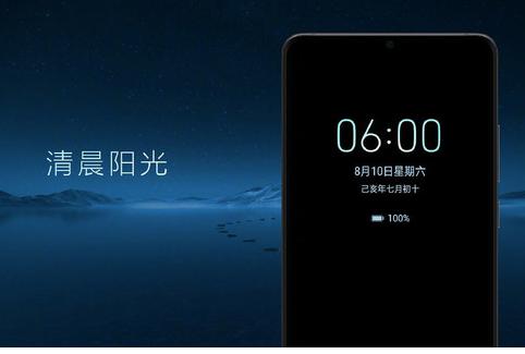 华为8款机型明年将更新多彩AOD灭屏显示功能