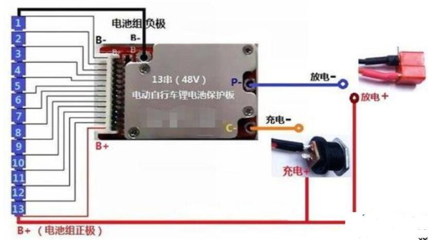 13串的保护板线束怎样连接