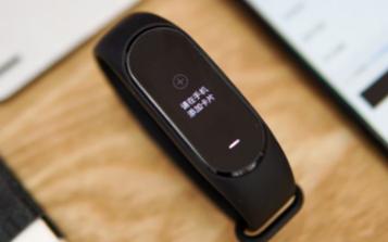 小米NFC究竟厉害在哪里,有何独特的特色