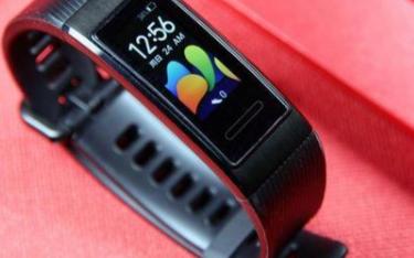 华为手环4 Pro智能新技术,NFC和独立GPS...