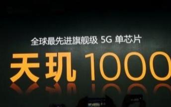 三星A系列手机或将会采用联发科的5G芯片