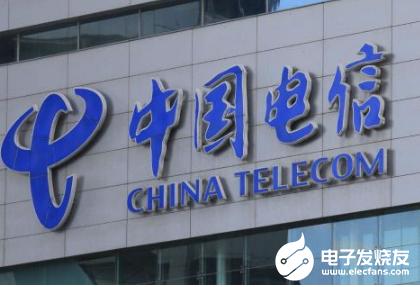 中国电信发布天翼无人机使能平台 平台能提供七大服务能力