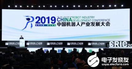 中国机器人产业发展大会开始 助力推动机器人产业高...