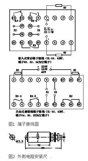 SL-10两相过流继电器结构与工作原理