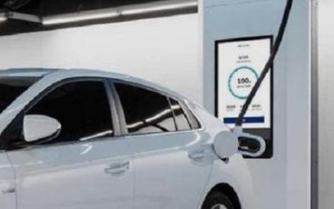 """现代新推超高速电动汽车的充电设备""""Hi-Char..."""