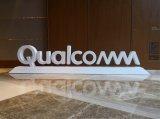 英特尔放弃5G基带业务,高通却试图觊觎PC市场