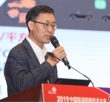 中国联通在5G技术与区块链融合方面的发展探讨