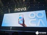 华为nova6系列正式发布 采用7nm双芯片5G解决方案