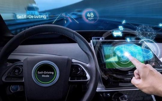 腾讯牵头研究智能网联汽车和移动终端的近场功能项目