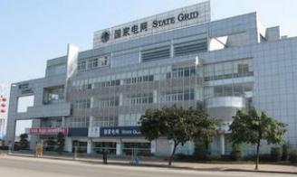 国网�L辽宁省电力有限公司的电网发展⌒ 策略分析