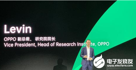OPPO推出首款AR眼镜 设备采用衍射光波导技术