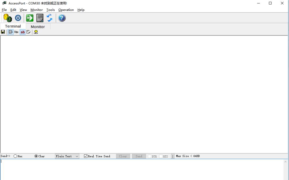串口监视助手AccessPort应用程序免费下载