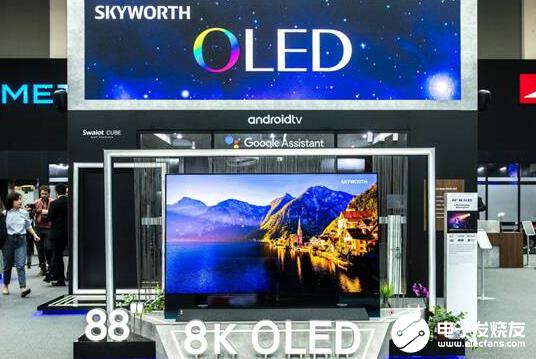 華為小米角逐OLED電視高地 主導戰場的卻是創維