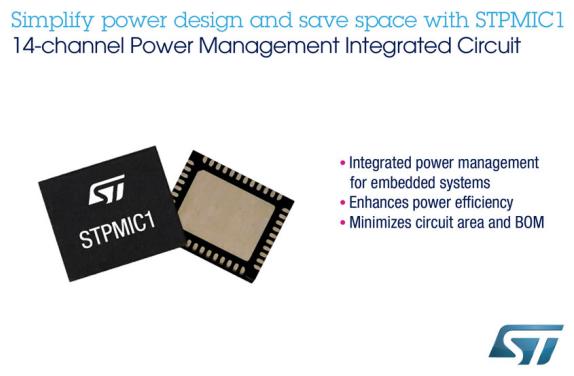 意法半導體推出高集成度電源管理IC,面向各種應用領域