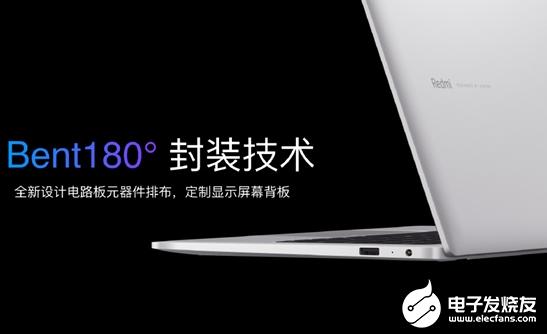 RedmiBook 13全面屏笔记本正式亮相 机身仅有A4纸面积的96%