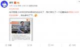 在小米的参与和推动之下,中国的山寨机已被彻底消灭
