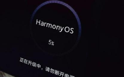 鸿蒙将成为第五大操作系统,所有设备开启鸿蒙时代