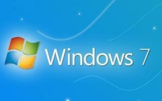 微软宣布停止服务支持,Windows 7将正式退出舞台