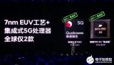 Redmi K30 5G正式发布 售价1999元起