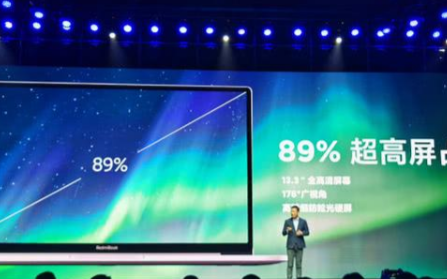 RedmiBook 13全面屏笔记本亮相,比A4...