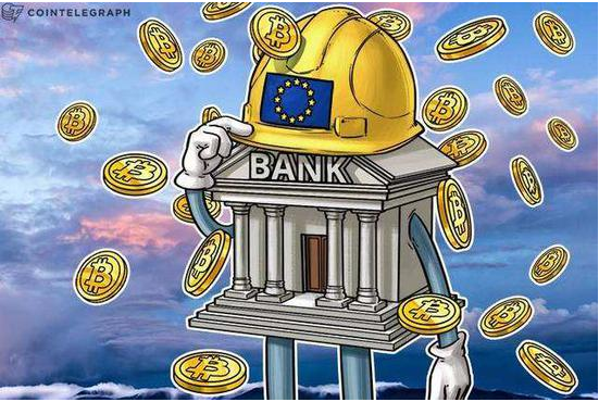 欧央行想发行数字货币的前提是什么