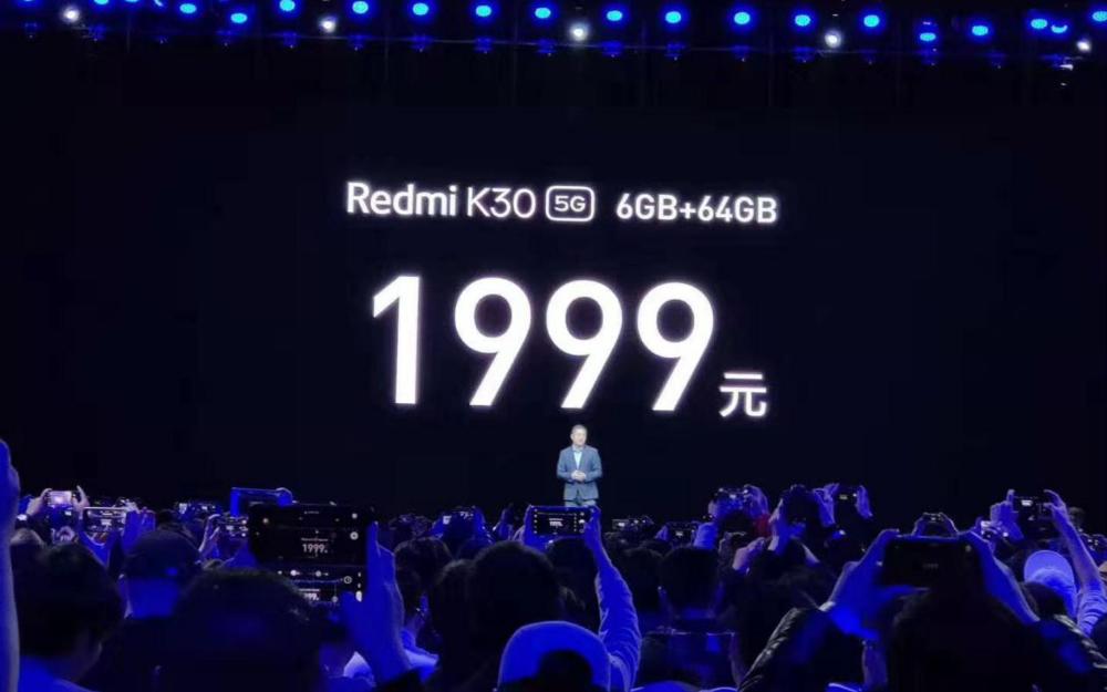 小米首发!高通首款5G SoC 手机,2000元...