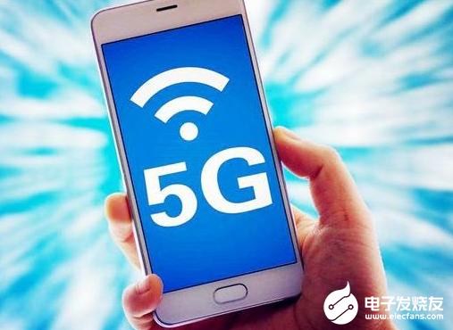 5G的到来 将刺激疲软的全球手机市场