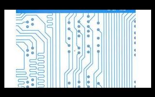 高速电路设计与仿真分析Cadence实例设计详解PDF电子书免费下载