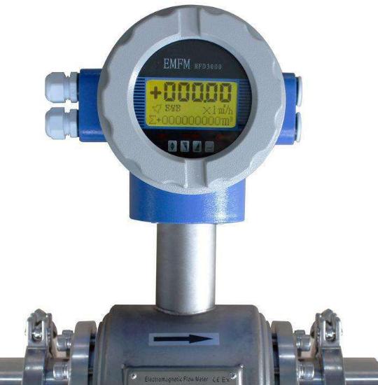 电磁流量计的防护等级标准