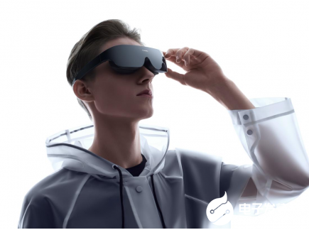 華為推出首款輕薄VR眼鏡 打造全方位VR暢快體驗