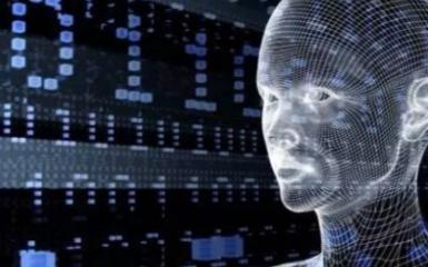 智能语音或将是人工智能领域一个重要的突破口