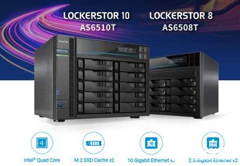 华芸Asustor新推商用NAS设备产品线 提供具有成本效益的存储解决方案