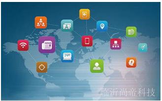 小型企业数据和网络如何保证安全