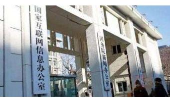 中国信通院在广州设立了一根域名根镜像服务器