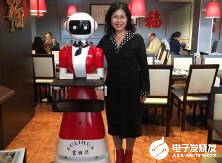 马德里中餐厅推出机器人服务员 掀起了一股热潮