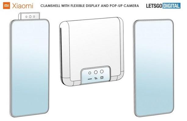 小米的全新折叠屏专利曝光采用了翻盖设计