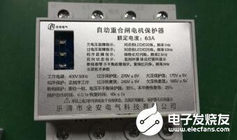 智能自动重合闸漏电保护器故障点的查找方法