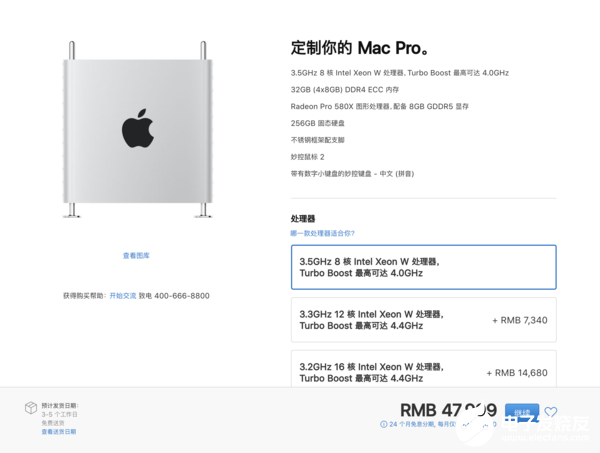 苹果全新的Mac Pro正式开售起售价为47999元
