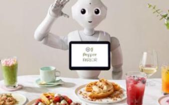 機器人咖啡廳在日本開業,由軟銀機器人提供技術支持