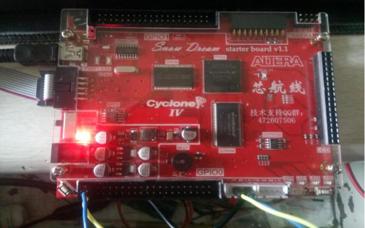 使用FPGA实现LED实验的详细资料说明