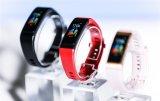 华为手环4Pro评测 一款功能大圆满的手环