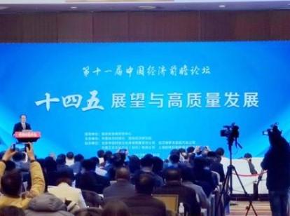 科技部副部長:5G時代物聯網功能增強,應用領域也被拓展
