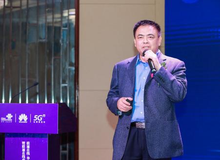 联通在线正式提出了5G创新发展战略目标和实施策略