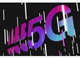 新西蘭沃達豐已在部分地區啟用了5G網絡服務