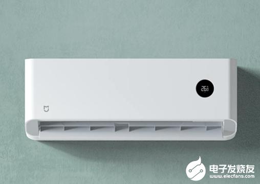 小米/米家空調大促正式開啟 1.5匹一級能效2099元