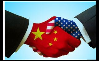 中国标准化组织大面积迁出美国将会对美国科技领先地...