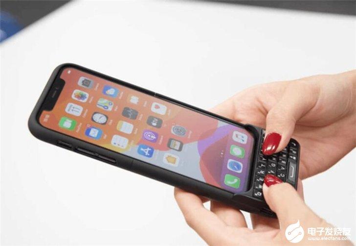苹果iPhone手机特殊保护壳上市,将于2020年2月份正式发货