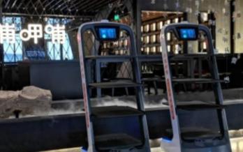 送餐机器人将逐渐成为餐饮行业的新兴力量