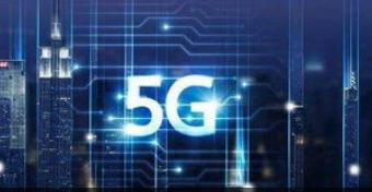 中国联通将于12月12日在北京举办5G区块链研讨会